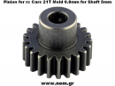 thumbnail_Car-Pinion-21TM08S5-nem.png