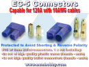 thumbnail_EC5_Connectors-male-female-uavrc15120611065a2038b2f3b23.png